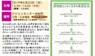0623_event_entryのサムネイル