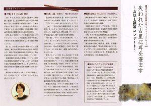 東日本大震災支援チャリティコンサート-2_rotatedのサムネイル